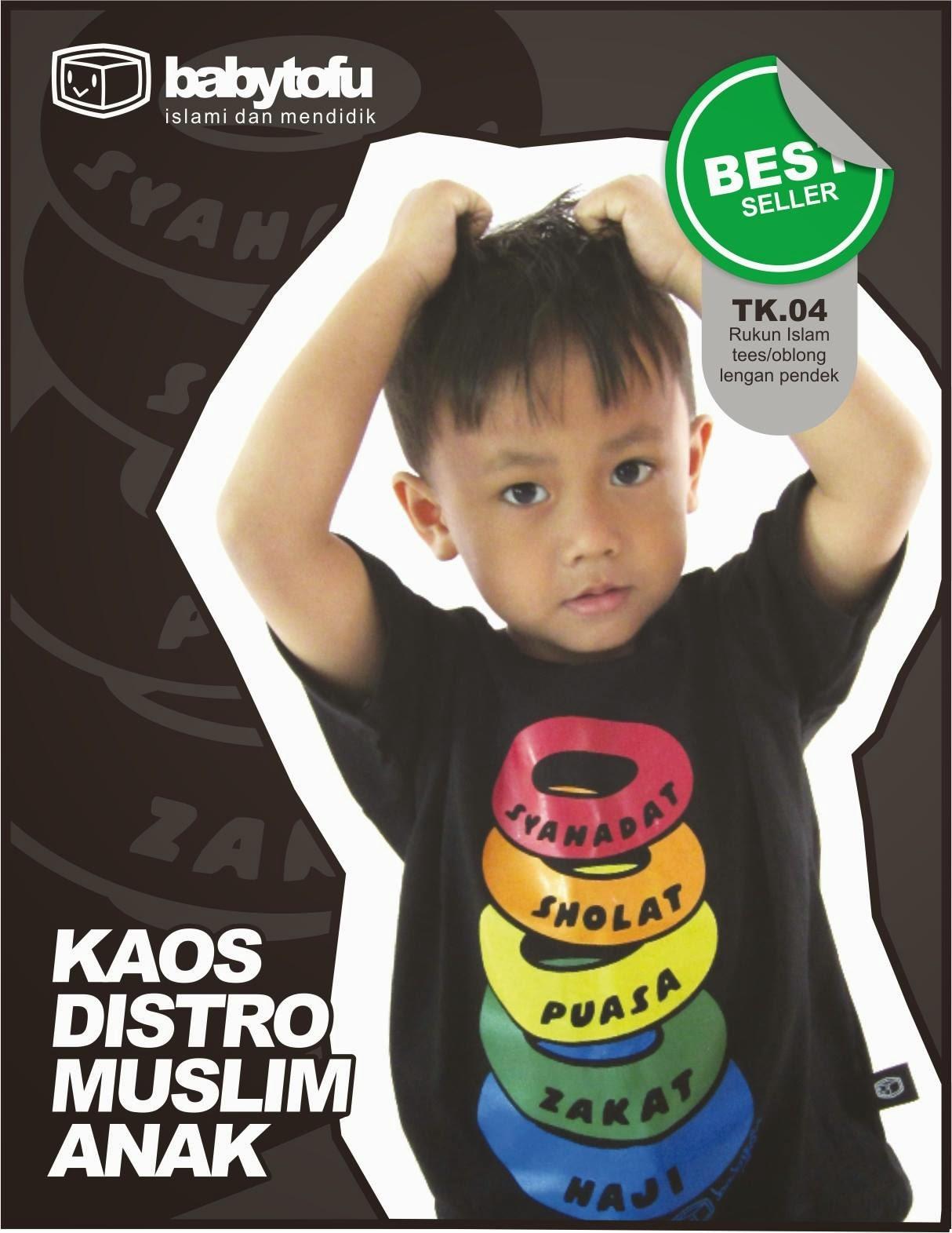 November 2012 Kaos Anak Lucu