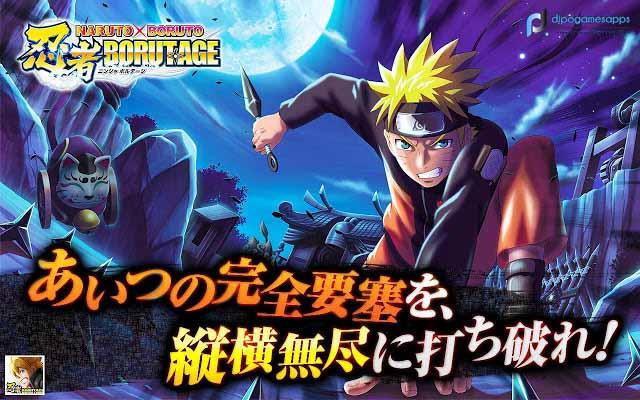 Boruto x Naruto: Borutage MOD APK Images