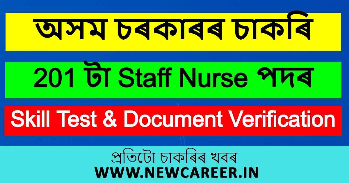Lakhimpur Medical College Skill Test And Document Verification 2020 : 201 Staff Nurse Post