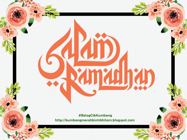 Salam Ramadhan 2016