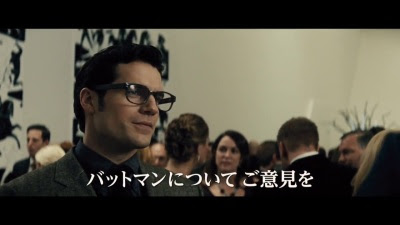 Batman v Superman: Dawn of Justice (Movie) - Japanese Trailer 3 - Screenshot