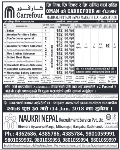 Free Visa Free Ticket Jobs in Oman for Nepali, Salary Rs 40,150