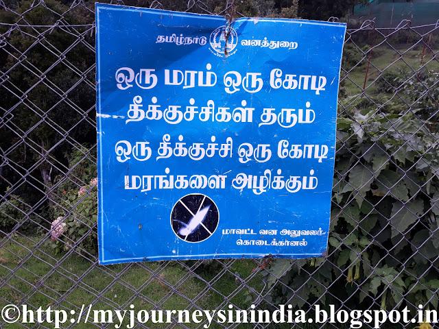 Board at Kodaikanal