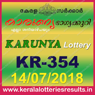 "keralalotteriesresults.in, ""kerala lottery result 14 7 2018 karunya kr 354"", 14th July 2018 result karunya kr.354 today, kerala lottery result 14.7.2018, kerala lottery result 14-07-2018, karunya lottery kr 354 results 14-07-2018, karunya lottery kr 354, live karunya lottery kr-354, karunya lottery, kerala lottery today result karunya, karunya lottery (kr-354) 14/07/2018, kr354, 14.7.2018, kr 354, 14.7.18, karunya lottery kr354, karunya lottery 14.7.2018, kerala lottery 14.7.2018, kerala lottery result 14-7-2018, kerala lottery result 14-07-2018, kerala lottery result karunya, karunya lottery result today, karunya lottery kr354, 14-7-2018-kr-354-karunya-lottery-result-today-kerala-lottery-results, keralagovernment, result, gov.in, picture, image, images, pics, pictures kerala lottery, kl result, yesterday lottery results, lotteries results, keralalotteries, kerala lottery, keralalotteryresult, kerala lottery result, kerala lottery result live, kerala lottery today, kerala lottery result today, kerala lottery results today, today kerala lottery result, karunya lottery results, kerala lottery result today karunya, karunya lottery result, kerala lottery result karunya today, kerala lottery karunya today result, karunya kerala lottery result, today karunya lottery result, karunya lottery today result, karunya lottery results today, today kerala lottery result karunya, kerala lottery results today karunya, karunya lottery today, today lottery result karunya, karunya lottery result today, kerala lottery result live, kerala lottery bumper result, kerala lottery result yesterday, kerala lottery result today, kerala online lottery results, kerala lottery draw, kerala lottery results, kerala state lottery today, kerala lottare, kerala lottery result, lottery today, kerala lottery today draw result"