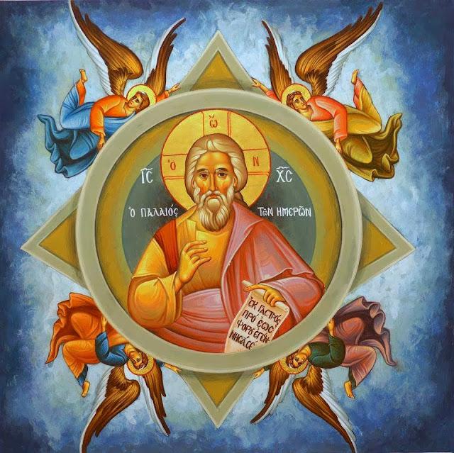 Αποτέλεσμα εικόνας για θεός πατέρας