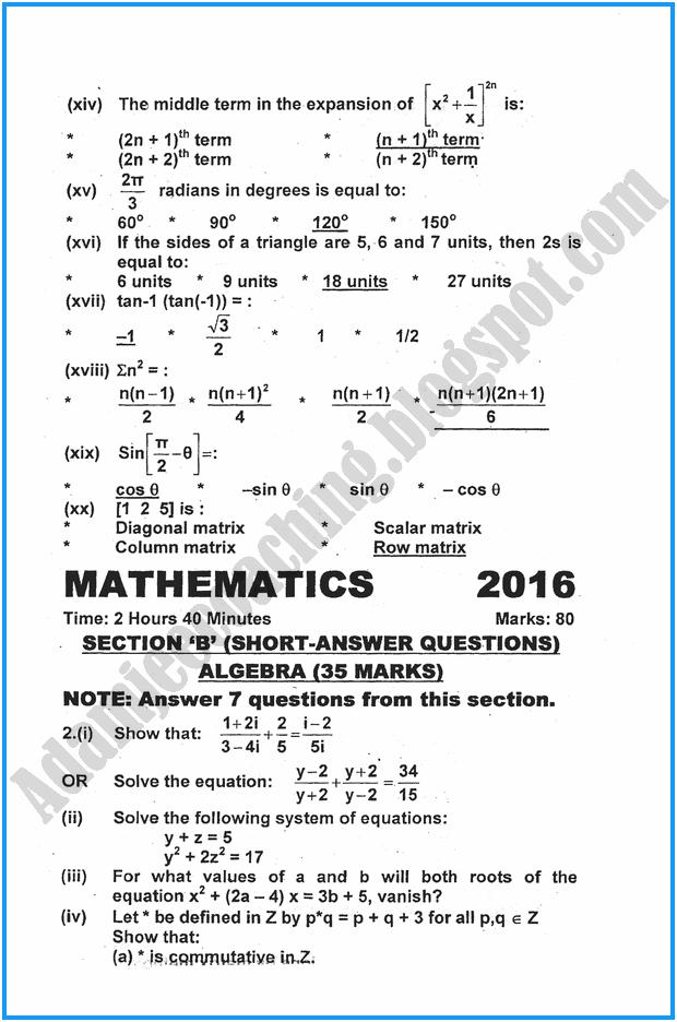 xi-mathematics-past-year-paper-2016