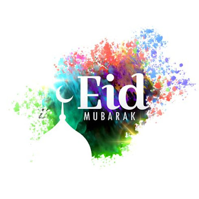 happy eid mubarak latest images - happy eid mubarak wishes images, eid mubarak wishes, happy eid mubarak wishes, eid mubarak video, eid mubarak vector, eid mubarak image, happy eid mubarak wishes, happy eid mubarak 2018, happy eid mubarak wishes messages, happy eid mubarak gif download, happy eid mubarak drama, happy eid mubarak gif download, happy eid mubarak advance, happy eid adha mubarak wishes, happy eid adha mubarak images, very happy eid mubarak, images of happy eid mubarak, happy eid mubarak best wishes, happy eid mubarak bahasa indonesia, happy eid mubarak to my best friend, ramadan 2017 time table, eid mubarak wishes, eid mubarak images, eid mubarak, eid mubarak 2016, eid mubarak wishes, eid cards, happy eid, eid wishes, eid mubarak cards, eid messages, eid sms, islamic gifts, eid decorations, eid gifts, ramadan decorations, eid gift ideas, eid date ,eid mubarak wishes, happy eid mubarak wishes, eid mubarak video, eid mubarak vector, eid mubarak images