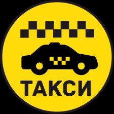 Требуются водители на работу в такси Ситимобил