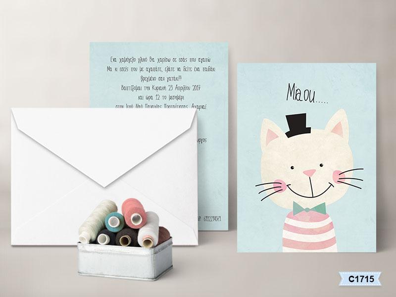 Kitty baptismal invitations C1715