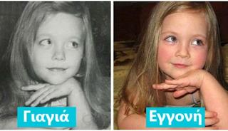 22 φωτογραφίες που αποδεικνύουν πόσο εκπληκτικά είναι τα γονίδιά μας!