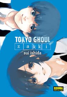 http://www.nuevavalquirias.com/tokyo-ghoul-zakki-artbook-manga-comprar.html