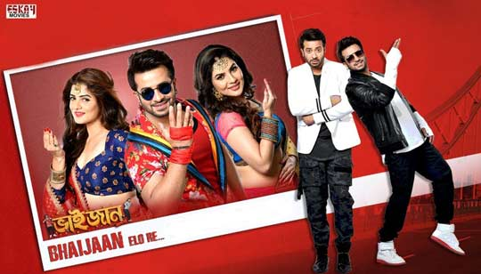 Bhaijaan Elo Re Movie - Shakib Khan