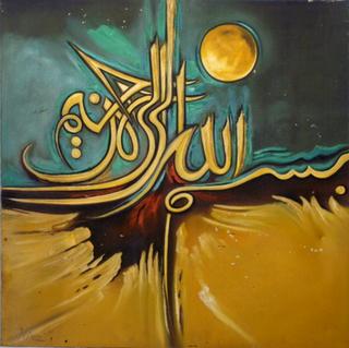 Salim Sapa Kaligrafi Islam Kontemporer