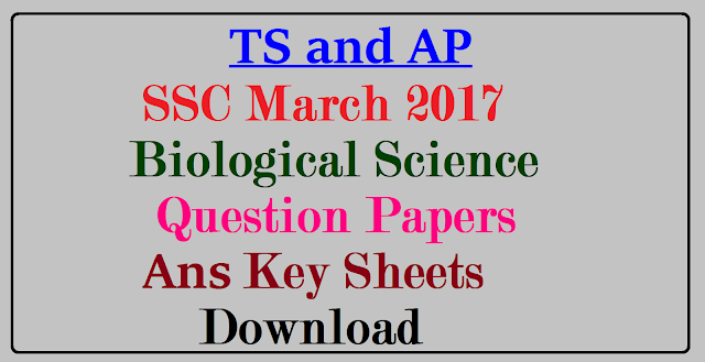 SSC 2017 Public Examination TS and AP Biology Question Papres and Answer Key Sheet Download| SSC 2017 Public Examination TS and AP Biology Answer Key Sheet | TS SSC 2017 Biological Science Answer Key Sheet| AP SSC 2017 Biological Science Answer Key Sheet| Download TS and AP SSC 2017 Biological Science Answer Key Sheet| Principles of Evaluation of Biological Science SSC 2017| Biology Answer Key sheet | TS SSC 2017 Biology Question Paper| AP SSC 2017 Biology Question Paper Download/2017/03/ssc-2017-public-examination-ts-and-ap-biology-question-paper-answer-key-sheet-download.html