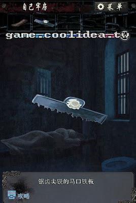 無限牢獄第6章圖文攻略10