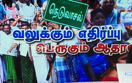Students participate in hunger strike against hydrocarbon project at Pudukottai