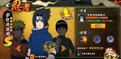 game naruto mobile fighter mod apk download gratis