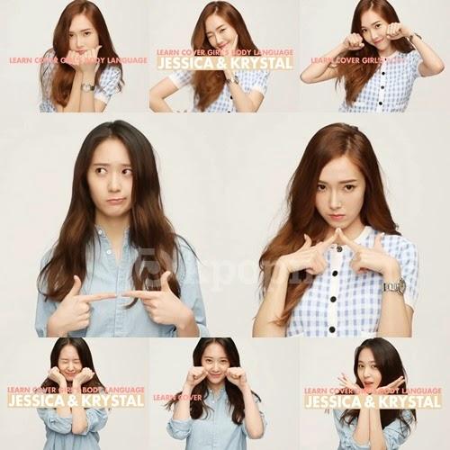 Jessica & Krystal