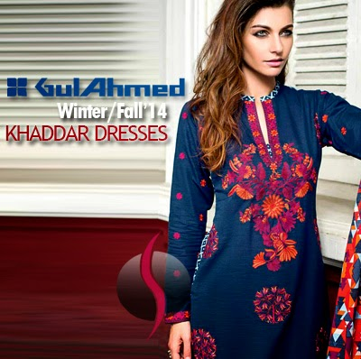 73335b5f52 Gul Ahmed is consider one of the leading brand in all over the Pakistan and  now Gul Ahmed is busy for opening its outlets and concept stores in other  ...