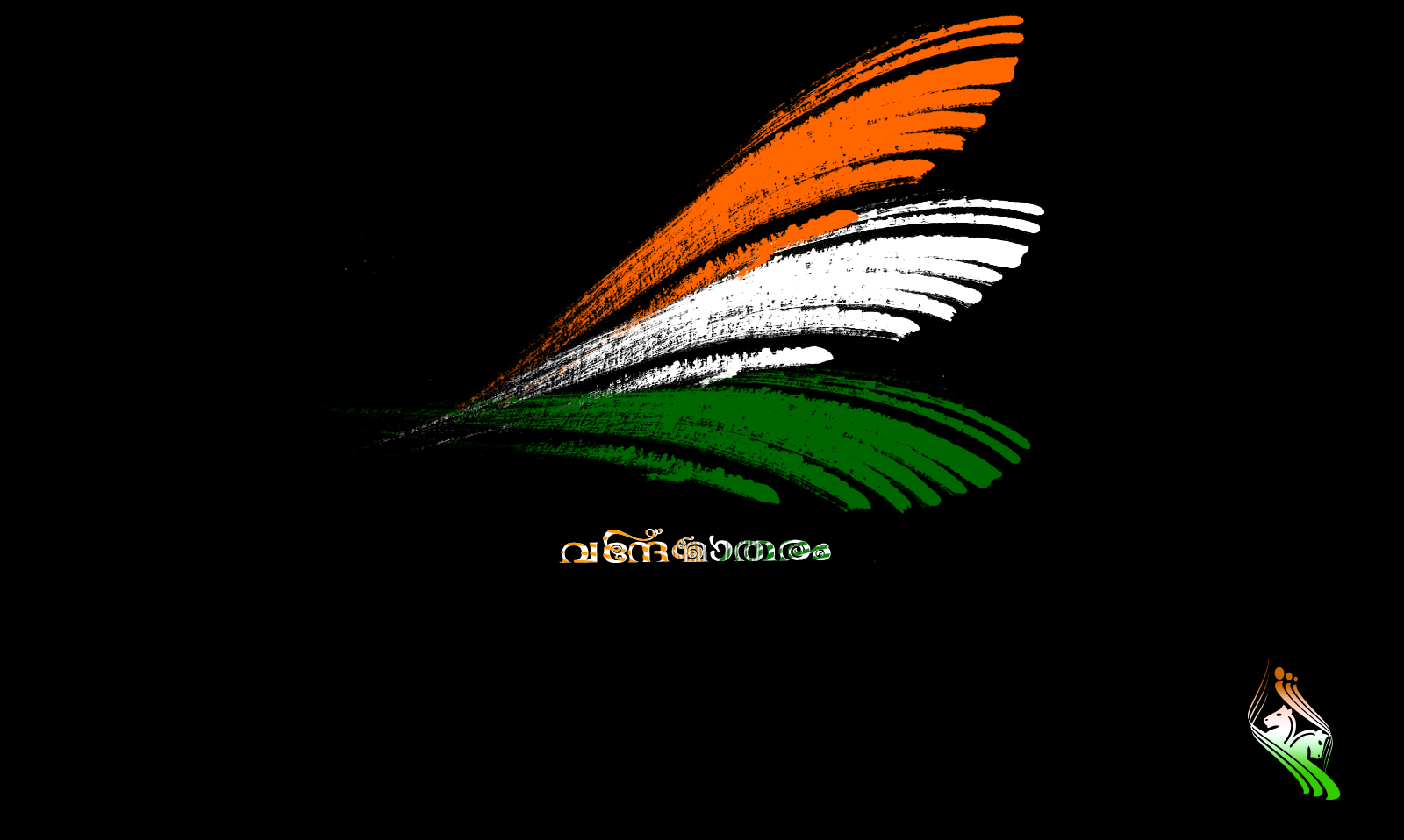 Hardik 3d Name Wallpaper Celebrate 65th Independence Day Of India Celebrate 65th