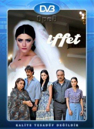 Iffet ep 35 subtitrat in romana online dating. Iffet ep 35 subtitrat in romana online dating.