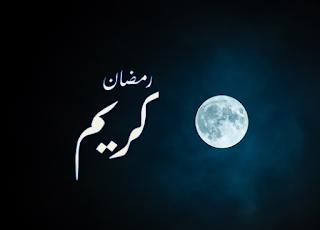 5 Keutamaan Bulan Ramadhan Dibandingkan Dengan Bulan Lainnya