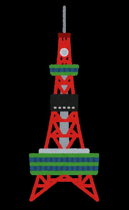 さっぽろテレビ塔のイラスト かわいいフリー素材集 いらすとや