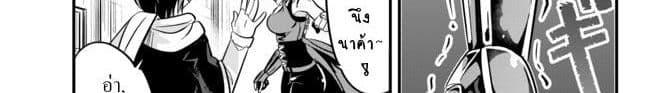 อ่านการ์ตูน Ima Made Ichido mo Onna Atsukaisareta koto ga nai Onna Kishi wo Onna Atsukai suru ตอนที่ 9 หน้าที่ 24