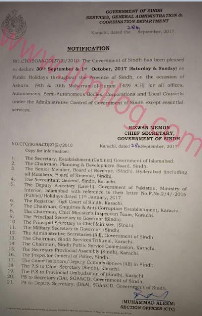 ashura-holidays-2017-notification-for-sindh-govt-employees-on-9th-10th-muharram-1439AH