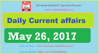 Daily Current affairs -  May 26th, 2017 for all competitive exams