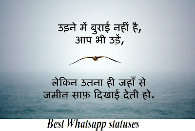 best-attitude-status-for-whatsapp