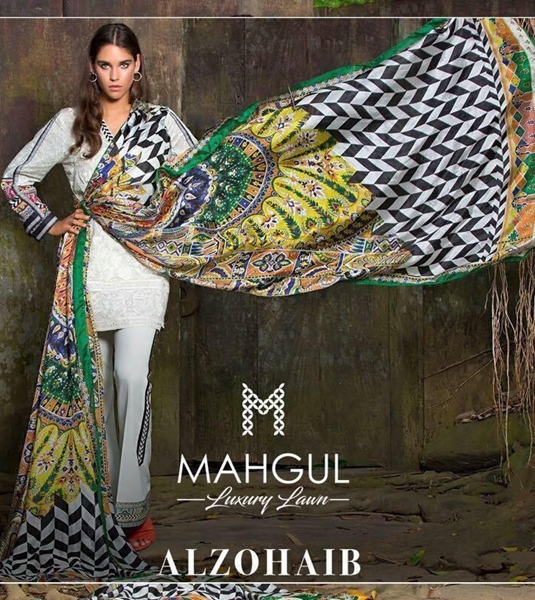Mahgul Lawn Collection 2017 by Al Zohaib Textiles
