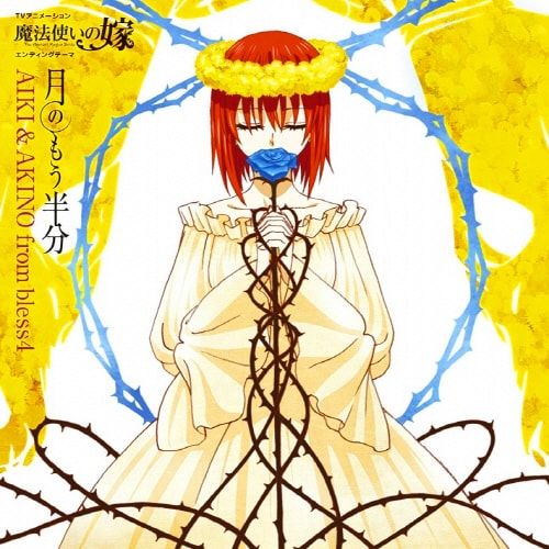 Lagu ke 2 Anime Mahoutsukai no Yome Full Version
