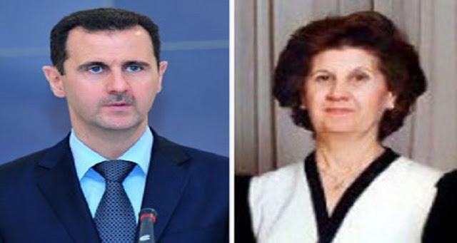 """صحيفة """"معاريف"""" الإسرائيلية تكشف السبب الحقيقي لوفاة والدة الرئيس السوري بشار الأسد"""