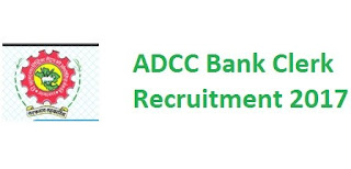 ADCC Bank Recruitment Notification 2017