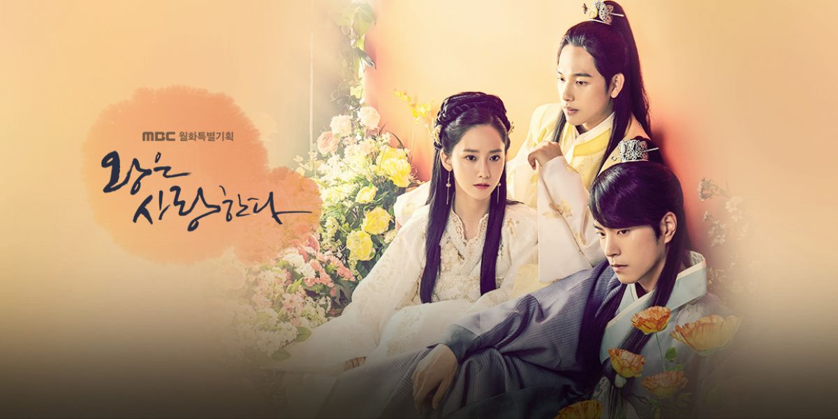 The King in Love Episode 40