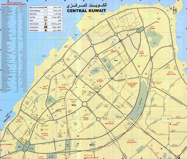 Mapa da cidade de Kuwait