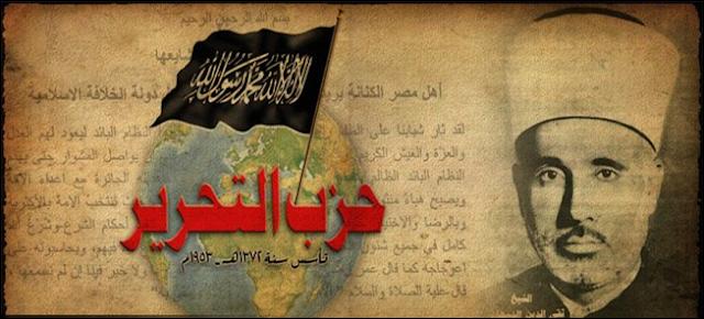 Benarkah Hizbut Tahrir Mengingkari Kemaksuman Para Nabi?