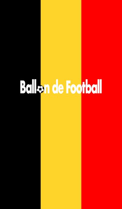 Ballon de Football <Chocolate>