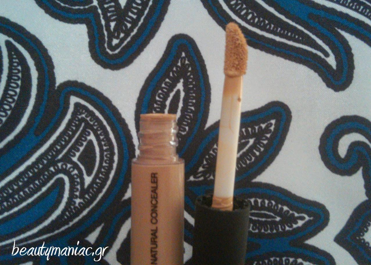 28ad116c1df Για κάλυψη των μαύρων κύκλων και κάποιων σημαδιών από σπυράκια χρησιμοποιώ  το KIKO Natural Makeup #02,το οποίο είναι αρκετά καλυπτικόσαν προιόν και  έχει ...