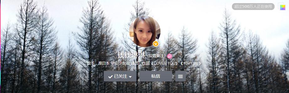 http://weibo.com/qianlin311