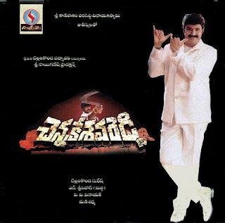 Chenakasava reddy songs free download naa songs.