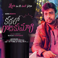Kathalo Rajakumari (2017) Telugu Movie Audio CD Front Covers, Posters, Pictures, Pics, Images, Photos, Wallpapers