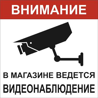Видеонаблюдение Сергиев Посад