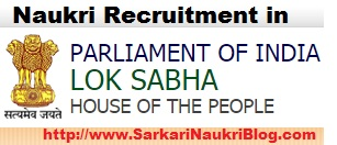 Naukri Vacancy Recruitment in Lok-Sabha Parliament
