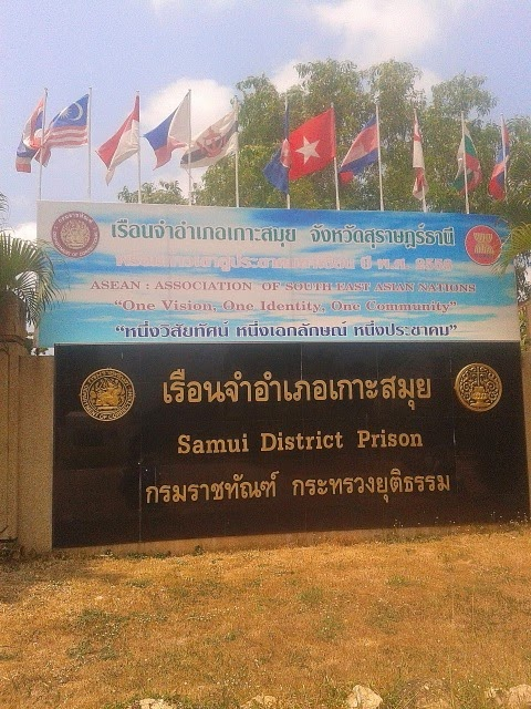 entrance to koh samui prison