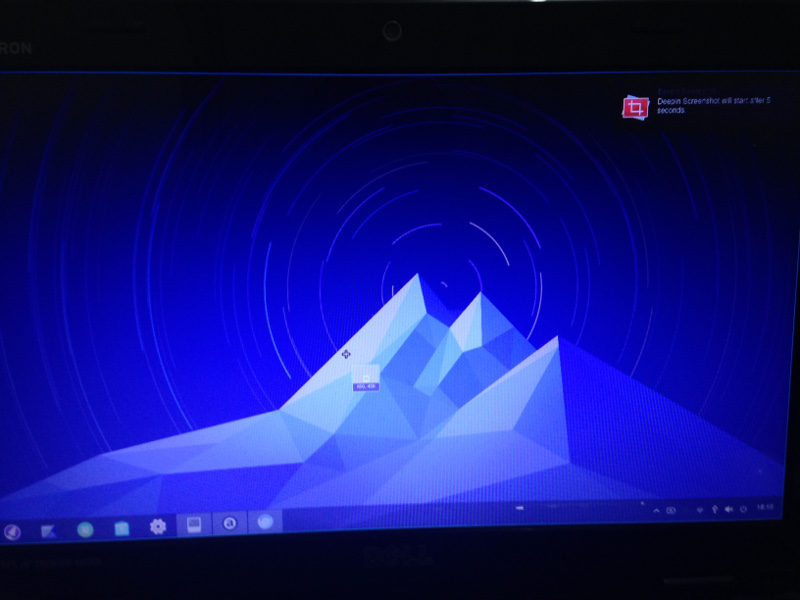 Deepin Screenshot on Archlinux