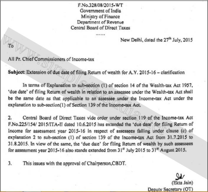 Tax Act Online Deducted