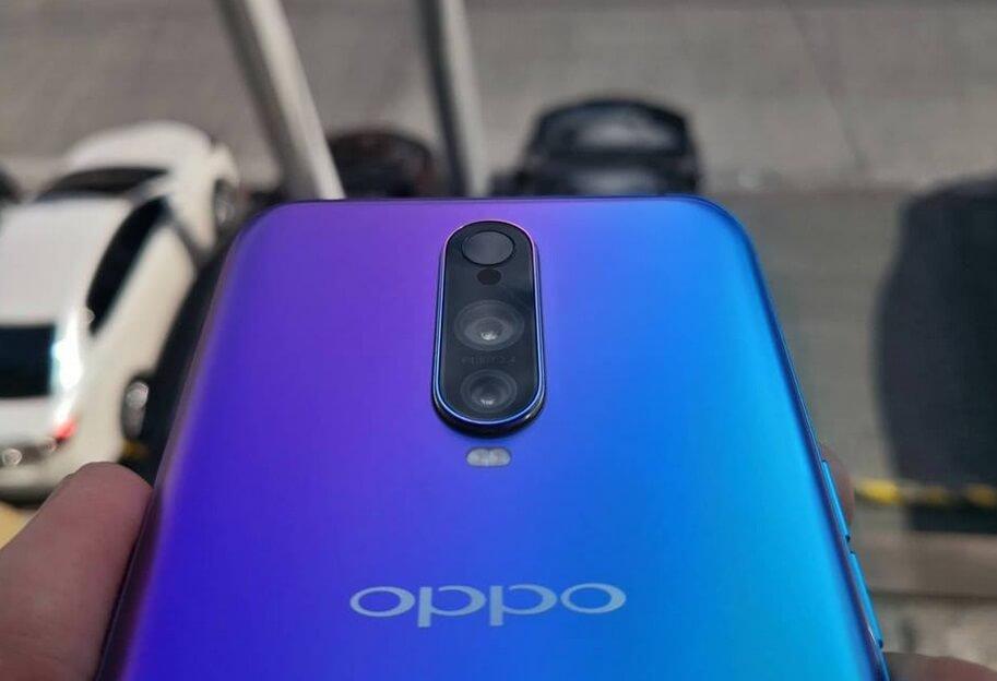 OPPO R17 Pro Triple Rear Cameras