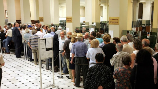 Το ωράριο για το κοινό αλλάζει στις τράπεζες